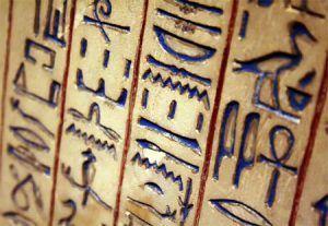 jeroglifico