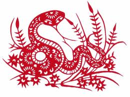 serpiente1 La Serpiente