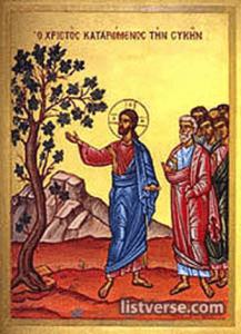 Jesus y la higuera 217x300 Ritual del Lunes Santo.