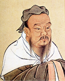 confucio 2 c01d7 Kǒng Fūzǐ, Kung Fu Tse, Confucius, Confucio