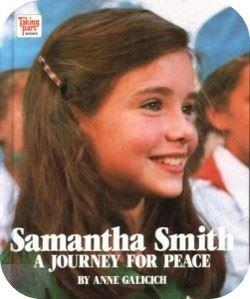Smith-1-251x300
