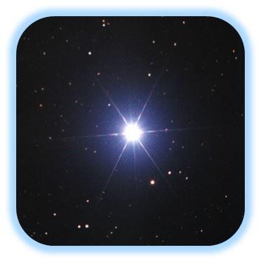 estrella canopues